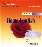 가정영어 : (누구나시작할수있는)영어를 쉽게 익히는 9단계 English