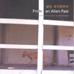 낯선 과거로부터 From an Alien Past