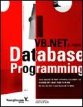 (VB.NET을 이용한)Database Programming