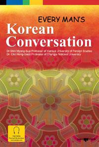 (Every man's) Korean conversation