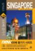(City Tour Guide)싱가포르 100배 즐기기 : 오차드 로드·/ 센토사 섬외 11개 지역