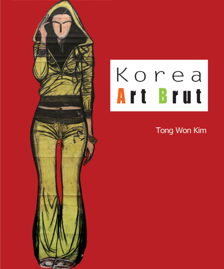 Korea Art Brut