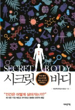 분자 생물학 책 추천