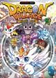 드래곤빌리지  = Dragon village  : 판타지 모험 RPG 게임코믹