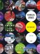 브랜디드 콘텐츠 = Branded contents  : 광고 다음의 광고