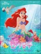 (Disney princess)인어공주 = The little mermaid