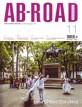 에이비 로드 AB-ROAD 2017.11