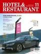 호텔 & 레스토랑 Hotel & Restaurant 2017.11